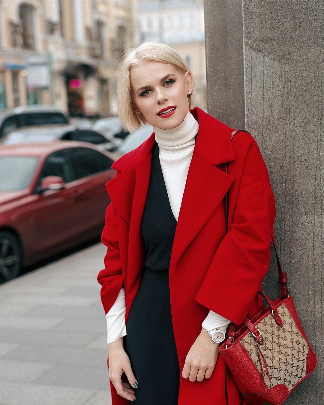 Дарья Трофимова стилист